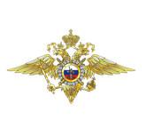 Герб ГИБДД